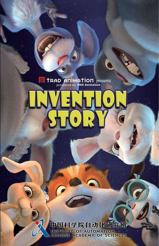 Invention_Story